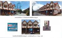 ทาวน์เฮ้าส์หลุดจำนอง ธ.ธนาคารกรุงไทย พะวง เมืองสงขลา สงขลา