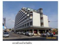 โรงแรมหลุดจำนอง ธ.ธนาคารกรุงไทย คอหงส์ หาดใหญ่ สงขลา