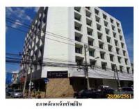 โรงแรมหลุดจำนอง ธ.ธนาคารกรุงไทย หาดใหญ่ หาดใหญ่ สงขลา