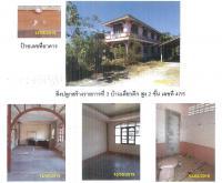 ที่ดินพร้อมสิ่งปลูกสร้างหลุดจำนอง ธ.ธนาคารกรุงไทย บ่อแดง สทิงพระ สงขลา