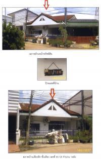 https://songkhla.ohoproperty.com/663/ธนาคารกรุงไทย/ขายบ้านเดี่ยว/สำนักขาม/สะเดา/สงขลา/