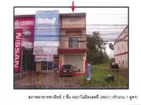 อาคารพาณิชย์หลุดจำนอง ธ.ธนาคารกรุงไทย กำแพงเพชร รัตภูมิ สงขลา