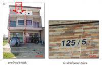 อาคารพาณิชย์หลุดจำนอง ธ.ธนาคารกรุงไทย ท่าช้าง บางกล่ำ สงขลา