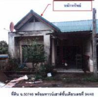ทาวน์เฮ้าส์หลุดจำนอง ธ.ธนาคารกรุงไทย สำนักแต้ว สะเดา สงขลา