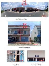 ตึกแถวหลุดจำนอง ธ.ธนาคารกรุงไทย คลองหอยโข่ง คลองหอยโข่ง สงขลา