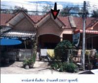 ทาวน์เฮ้าส์หลุดจำนอง ธ.ธนาคารกรุงไทย สะเดา สะเดา สงขลา