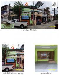 ตึกแถวหลุดจำนอง ธ.ธนาคารกรุงไทย คอหงส์ หาดใหญ่ สงขลา