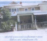 บ้านแฝดหลุดจำนอง ธ.ธนาคารกรุงไทย พะวง เมืองสงขลา สงขลา