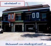 ตึกแถวหลุดจำนอง ธ.ธนาคารกรุงไทย โคกม่วง คลองหอยโข่ง สงขลา