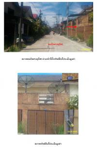https://songkhla.ohoproperty.com/1328/ธนาคารกรุงไทย/ขายทาวน์เฮ้าส์/ควนลัง/หาดใหญ่/สงขลา/
