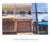 ตึกแถวหลุดจำนอง ธ.ธนาคารกรุงไทย เขารูปช้าง เมืองสงขลา สงขลา