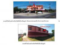 ตึกแถวหลุดจำนอง ธ.ธนาคารกรุงไทย ชิงโค สิงหนคร สงขลา