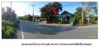 ที่ดินพร้อมสิ่งปลูกสร้างหลุดจำนอง ธ.ธนาคารกรุงไทย สทิงหม้อ สิงหนคร สงขลา
