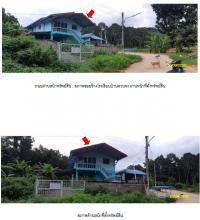 บ้านเดี่ยวหลุดจำนอง ธ.ธนาคารกรุงไทย นาหม่อม นาหม่อม สงขลา