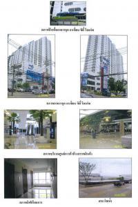 คอนโดมิเนียม/อาคารชุดหลุดจำนอง ธ.ธนาคารกรุงไทย หาดใหญ่ หาดใหญ่ สงขลา