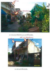ที่ดินพร้อมสิ่งปลูกสร้างหลุดจำนอง ธ.ธนาคารกรุงไทย หาดใหญ่ หาดใหญ่ สงขลา