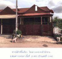 https://songkhla.ohoproperty.com/68778/ธนาคารกรุงไทย/ขายทาวน์เฮ้าส์/สำนักขาม/สะเดา/สงขลา/