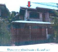 บ้านแฝดหลุดจำนอง ธ.ธนาคารกรุงไทย คลองอู่ตะเภา หาดใหญ่ สงขลา