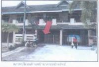 ทาวน์เฮ้าส์หลุดจำนอง ธ.ธนาคารกรุงไทย เกาะแต้ว เมืองสงขลา สงขลา