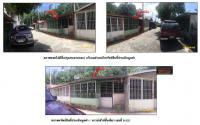 ตึกแถวหลุดจำนอง ธ.ธนาคารกรุงไทย ท่าช้าง บางกล่ำ สงขลา